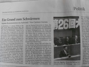 日本共産党の党大会の様子を伝える「フランクフルター・アルゲマイネ」紙