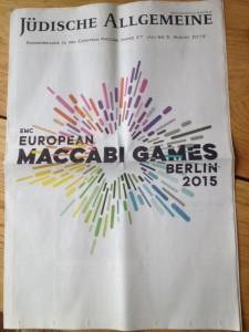 マカビゲームズを特集する ユーディッシェ・アルゲマイネ新聞