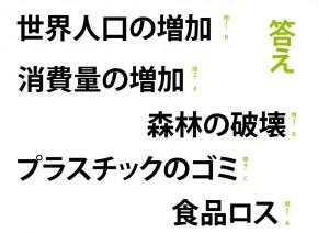 Antwort